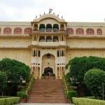 Atracciones turísticas cerca de Jaipur