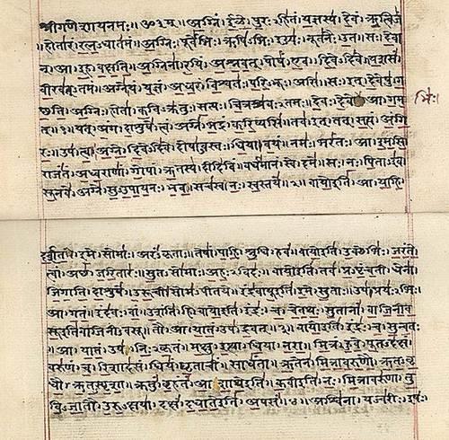 Textos Vedas
