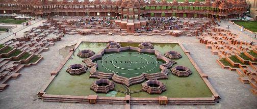AKSHARDHAM Plaza