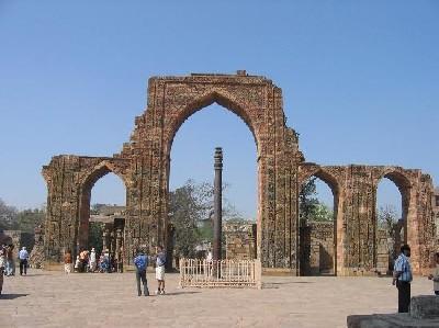 Ruinas de Qutb