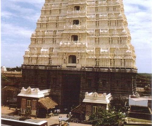 El templo Ekambareswarar, en Kanchipuram.
