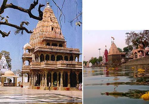 Ujjain, ciudad sagrada de Madhya Pradesh