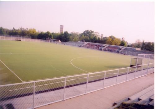 Deportes Punjab