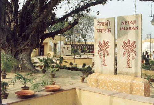 Azad Hind Gram, parque poco conocido en Delhi