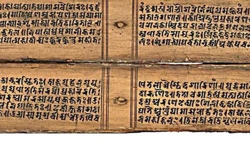 El sánscrito, la lengua indoeuropea más antigua